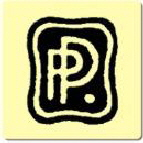 a_Paul_Pittius_logo